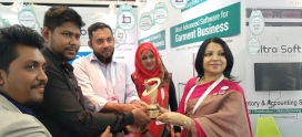 BASIS SOFTEXPO AWARD 2019